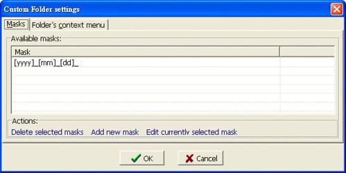 sam_20080801_Custom_folder_name