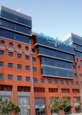 #وظائف إدارية في شركة بوبا العربية للتامين الصحي