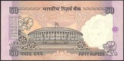 IndP.90d50RupeesND1997r.jpg