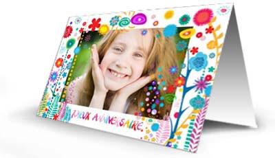 Carte Anniversaire A Imprimer Gratuit