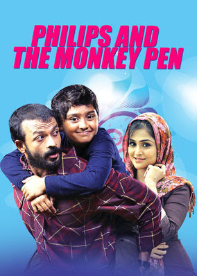 Philips and the Monkey Pen