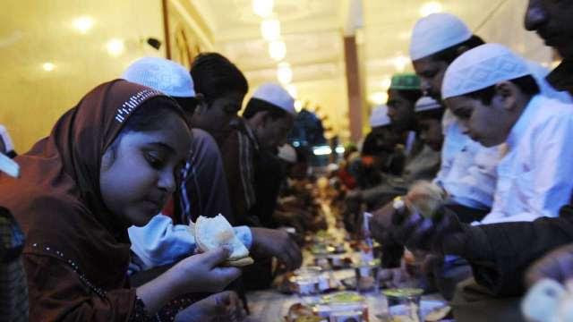 iftar file