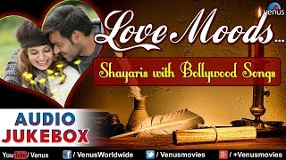 Hindi Shayari Love Mp3 Download