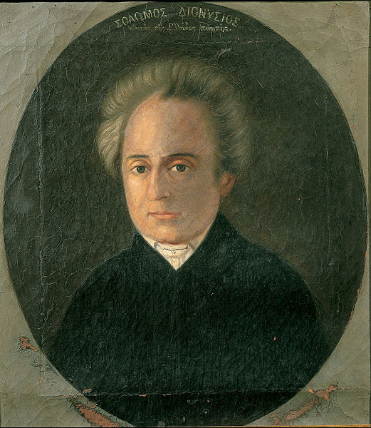 File:Dionysios Solomos - Google Art Project.jpg