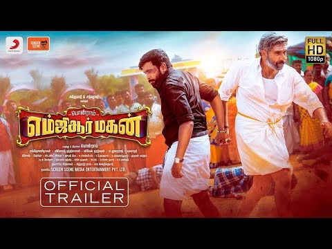 MGR Magan Tamil Movie Trailer