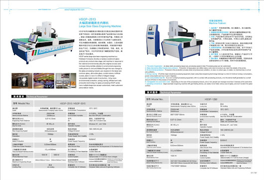 Large size  glass engraving machine.jpg