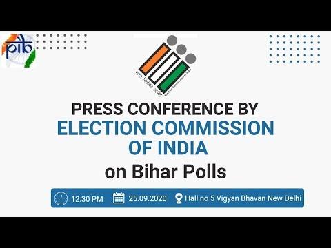 तीन चरण में बिहार विधानसभा चुनाव का ऐलान, 28 अक्टूबर से मतदान 10 नवंबर को आएंगे नतीजे
