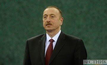 АЗЕРБАЙДЖАН. Ильхам Алиев: отношения Азербайджана и РФ будут развиваться по восходящей линии