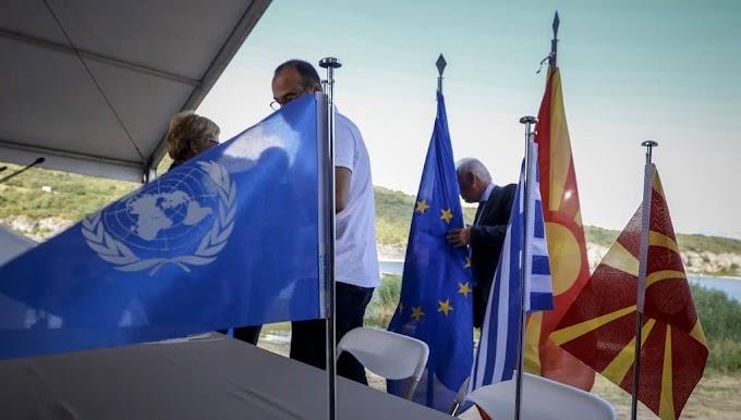 Δημοσίευμα εφημερίδας αποκαλύπτει: Έτσι αλλάζει η Συμφωνία των Πρεσπών (εικόνα)