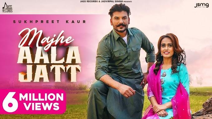 Majhe Aala Jatt Lyrics - Sukhpreet Kaur