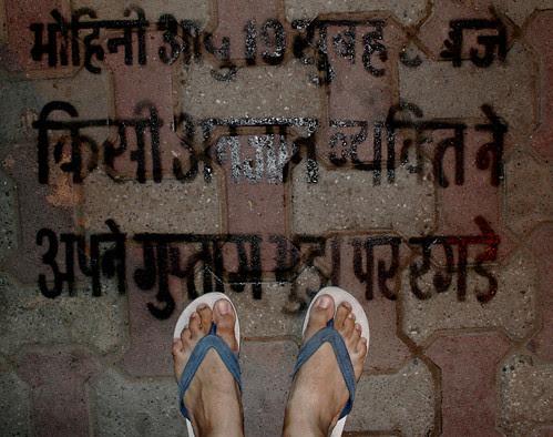 Mohini. Delhi