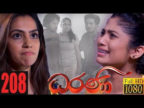 Dharani   Episode 208