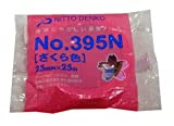 日東電工 床養生テープ #395N さくら 25ミリX25M