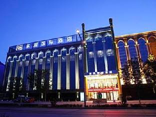 Yinchuan East Lake Hotel