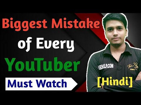 Biggest Mistake of Every YouTuber | Keep Safe |  Kaisehelp
