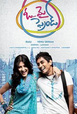 Oh My Friend Music Review Telugu Movie Soundtrackrahul Rajanil
