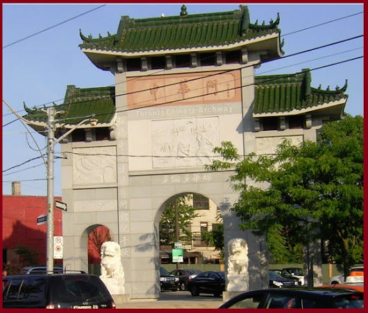 The Toronto Chinese Archway at Gerrard and Broadview |