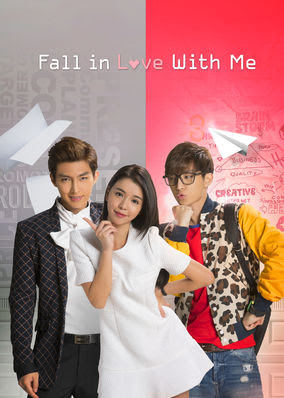 Fall in Love with Me - Season 1
