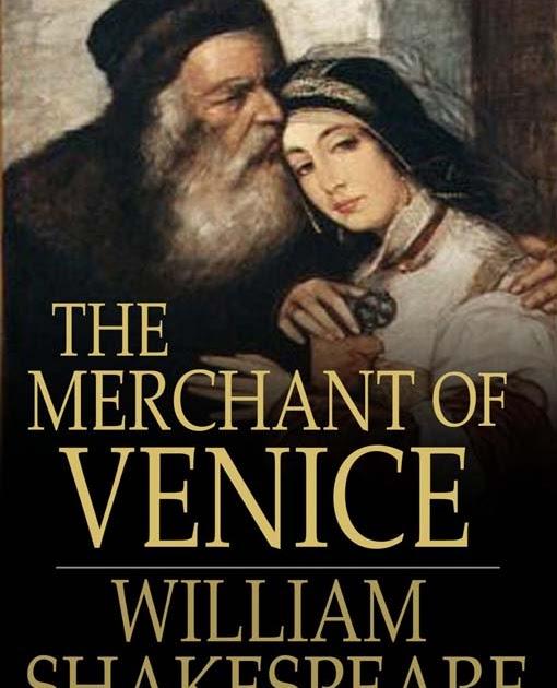 ΑΣΤΡΟΛΑΒΟΣ : THE MERCHANT OF VENICE - Ο ΕΜΠΟΡΟΣ ΤΗΣ ΒΕΝΕΤΙΑΣ
