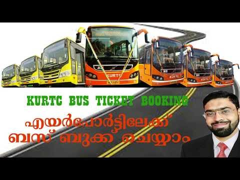 How to book tickets for KSRTC through online