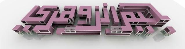 3D : Khat namaku