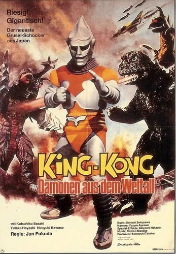 King Kong Damonen aus den Weltall (by senses working overtime)