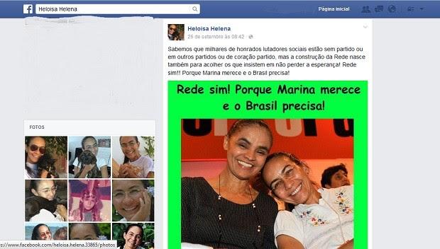Heloisa Helena postou no Facebook imagem com Marina Silva (Foto: Reprodução/ Facebook)