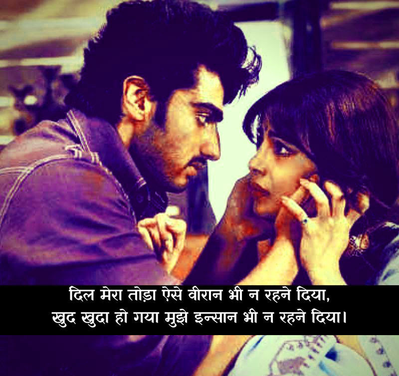 New Sad Love Couple Heart Touching Whatsapp Dp Images In Hindi 122