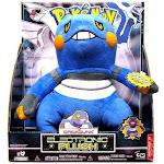 Pokemon 12 Inch Electronic Croagunk Plush