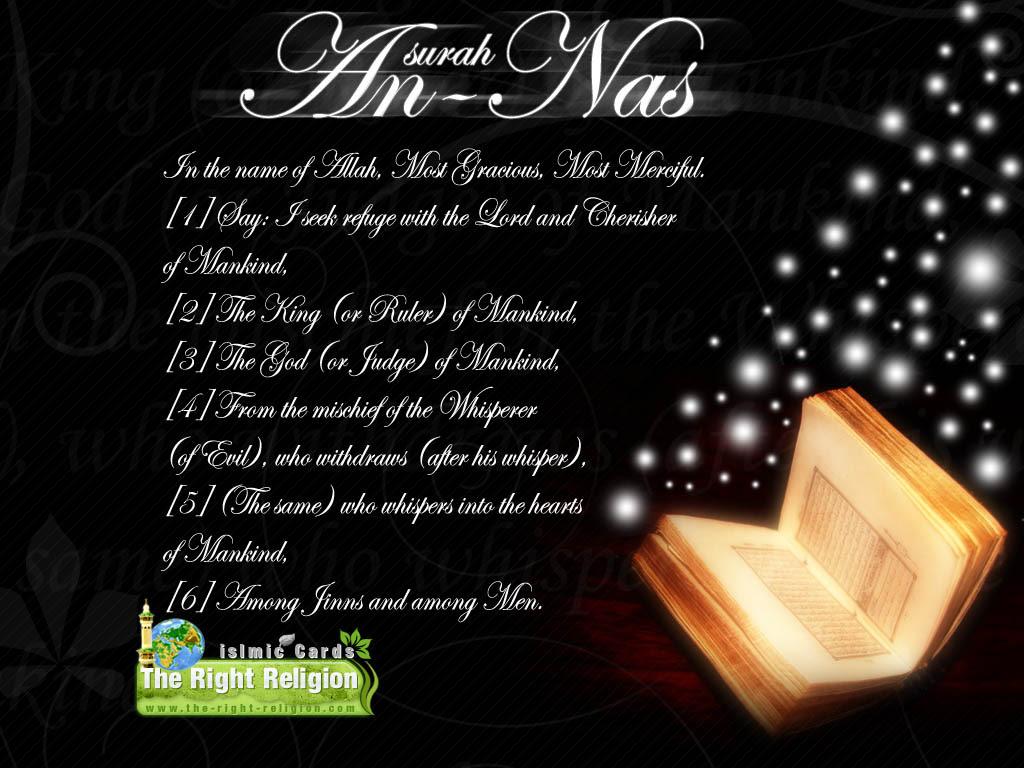 Chapter Holy Quran Foto Fanpop