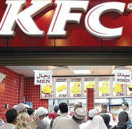 Pictured KFC in Mecca ~ observing strict Islamic laws along with chicken slaughtered with the blessing of the imam ~ ordering for men and women is kept strictly segregated.