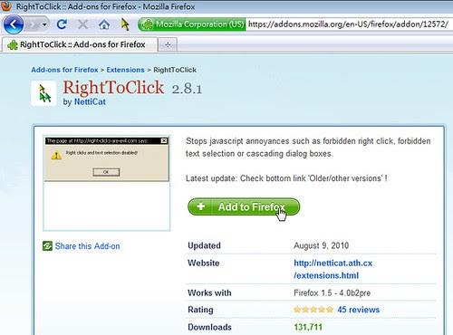 RightToClick 一鍵破解右鍵鎖,解除網頁複製,右鍵選單封鎖