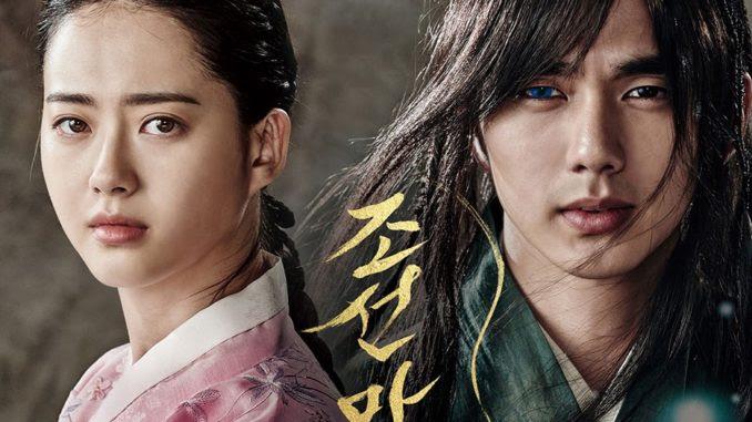 The Joseon Magician dorama romantico