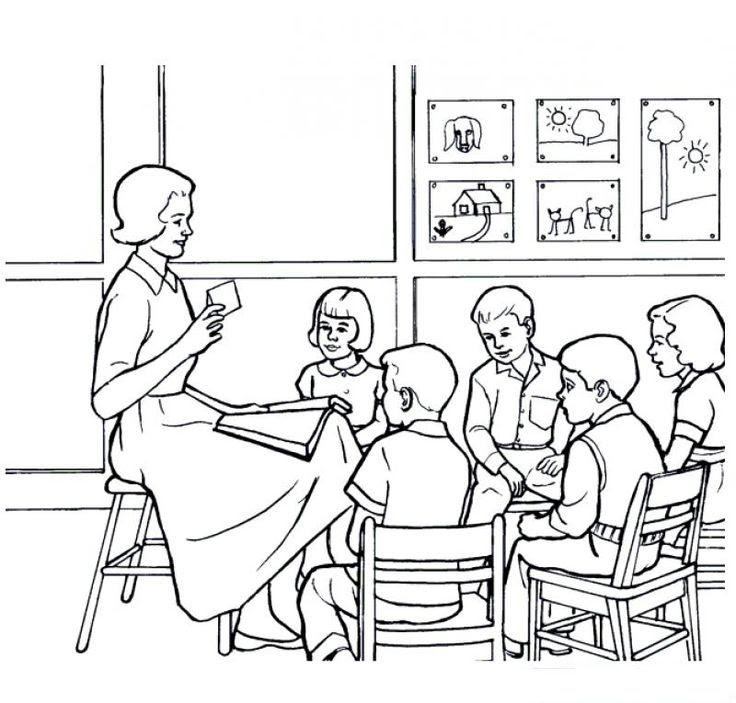 öğretmenler Günü Boyama