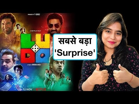 Ludo Trailer REVIEW | Deeksha Sharma