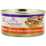 Wellness Pet Grain Free Signature Selects Cat Food Shredded Boneless Chicken & Beef Entree in Sauce 2.8 oz.