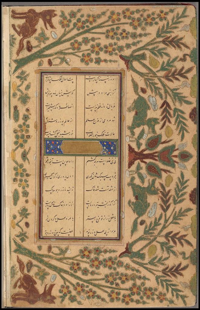 Khaqani MS b