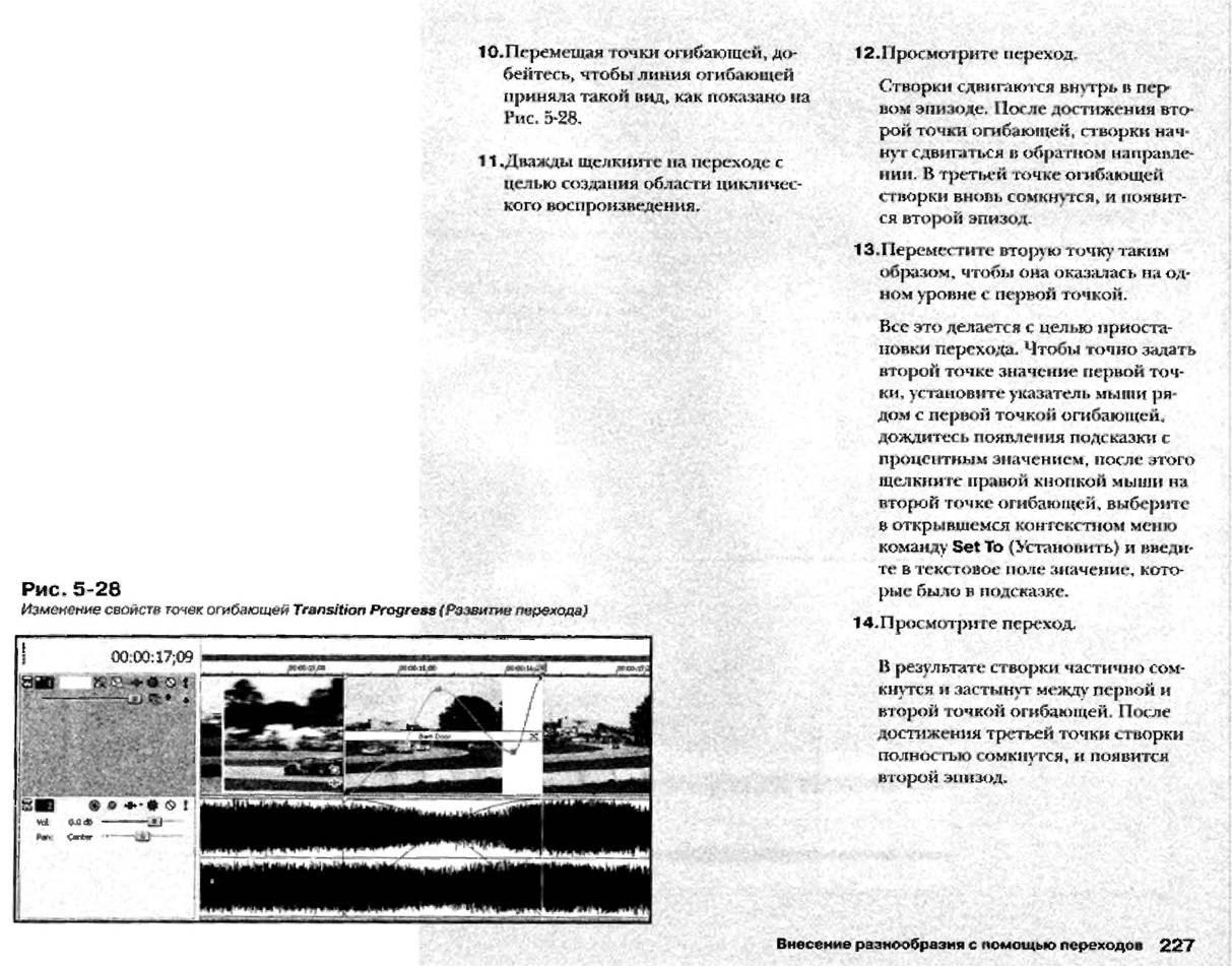http://redaktori-uroki.3dn.ru/_ph/12/770236392.jpg