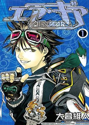 Air Gear [Manga] [Volúmenes 37/37] [PDF] [MEGA]