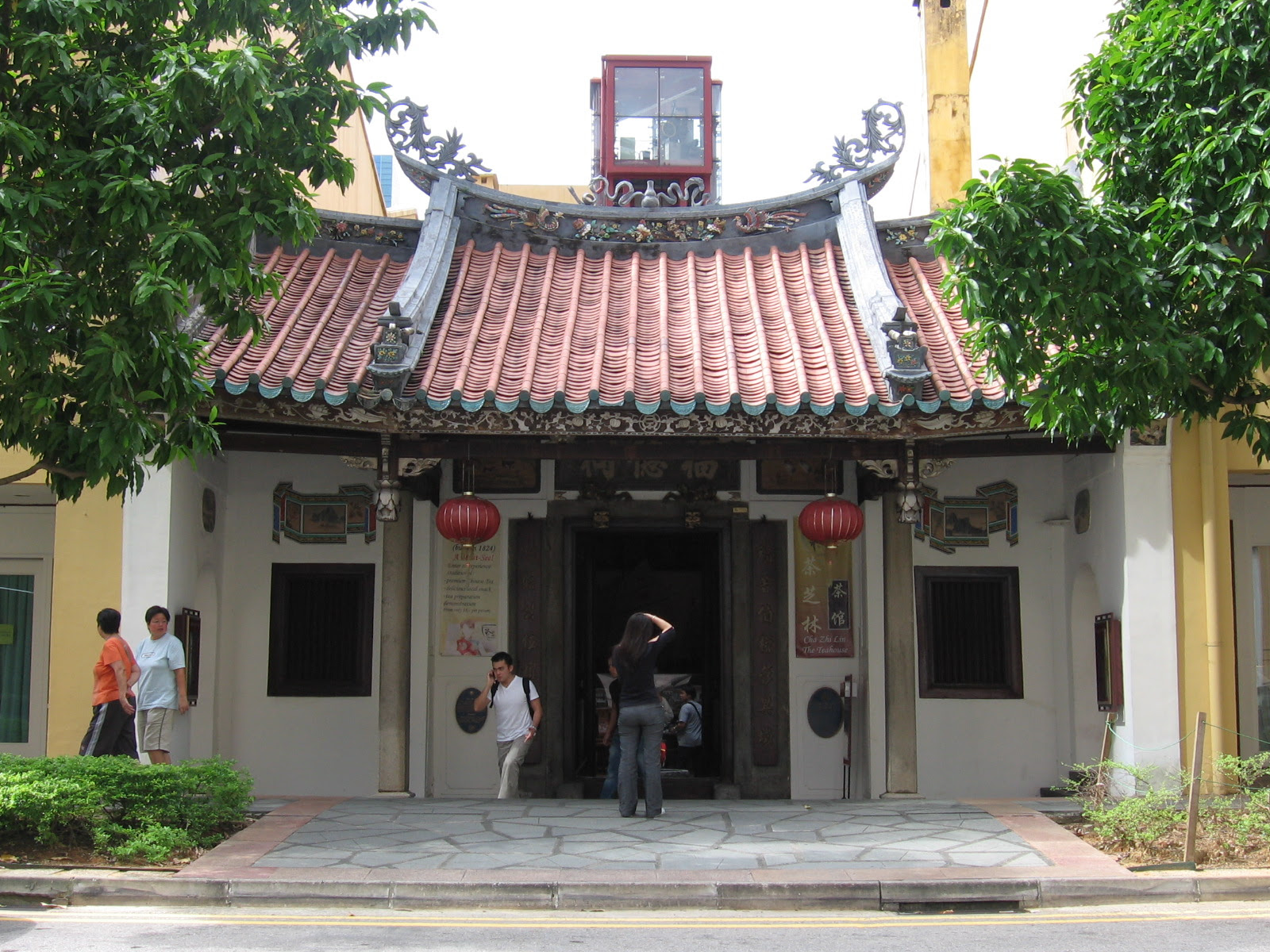 Fuk Tak Chi Museum Singapore Location Map,Location Map of Fuk Tak Chi Museum Singapore,Fuk Tak Chi Museum Singapore accommodation destinations attractions hotels map reviews photos pictures,Fuk Tak Chi Museum Temple Map