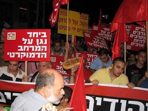יחד נגד חוקי הגזענות - צעדה יהודית-ערבית בתל אביב