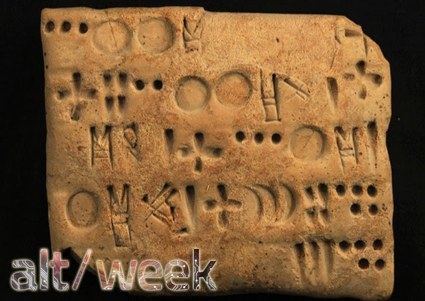 Altweek ancient texts, super earths and specialops mice