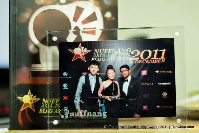 Nuffnang Asia-Pacific Blog Awards 2011 Photo Frame | TianChad.com