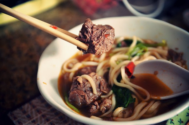 Mama's spicy beef noodle