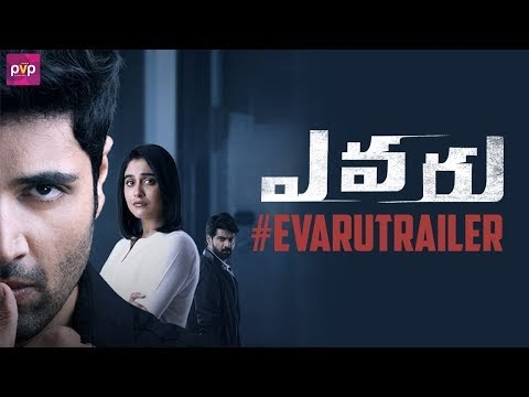 Evaru Movie Trailer