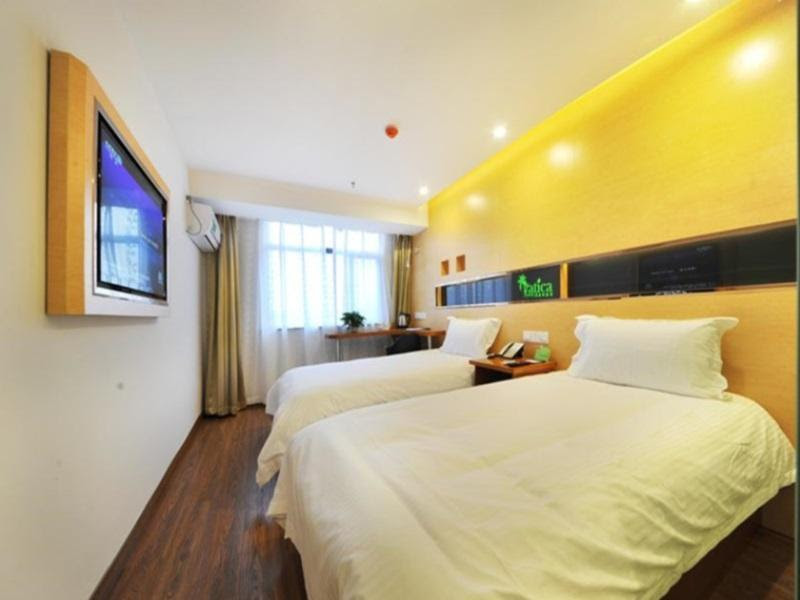 Vatica Yangzhou Slender West Lake Yangdashiyuan Branch Hotel Reviews