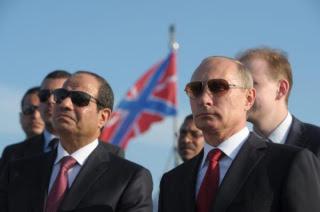 η-αίγυπτος-αγνόησε-το-ΔΝΤ-και-βρήκε-λεφτά-από-την-Ρωσία