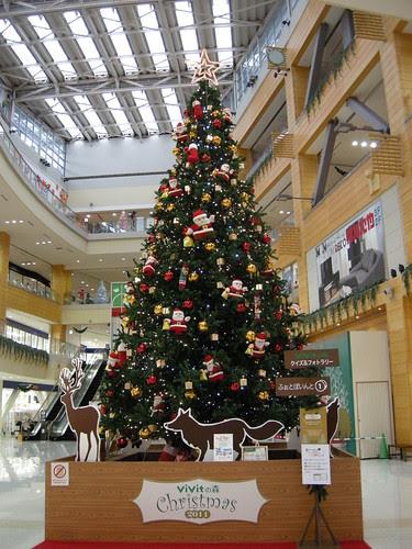 Christmas Tree by a_ark_hk