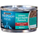 American Distribution 216083 5.5 oz Purina Pro Plan Beef Cat Food