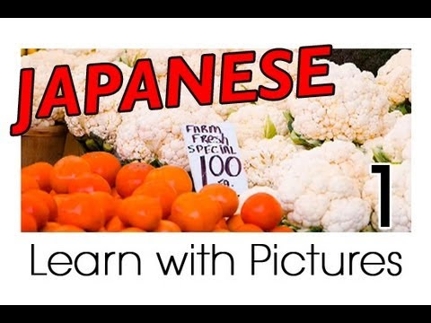 Learn Japanese Vocabulary with Pictures and Audio